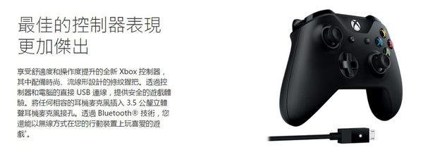 【 刷卡+免運】XBOX ONE S X 控制器含PC線【最新款盒裝 台灣公司貨保固】保固三個月