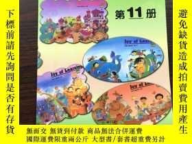 二手書博民逛書店罕見佳音英語能力訓練手冊11Y240738 陳佐東 上海科學普及