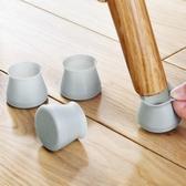 椅子腳墊耐磨防滑桌腳保護套 硅膠腳墊保護墊4只裝桌椅腳套家具防刮靜音墊 雙11提前購