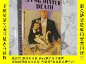 二手書博民逛書店Stag罕見Dinner Death by John Penn