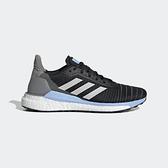 Adidas Solar Glide 19 W [G28038] 女鞋 運動 慢跑 舒適 彈力 避震 情侶 愛迪達 黑藍