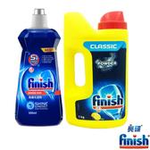 亮碟Finish 洗碗機洗滌粉劑1kg x1 + 光潔潤乾劑500ml x1