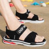 夏季ins超火的涼鞋韓版沙灘鞋潮流男士休閑涼鞋 st190『寶貝兒童裝』