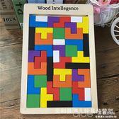 俄羅斯方塊積木拼裝1-2周歲寶寶立體木質拼圖兒童益智玩具3-6-8歲 深藏blue