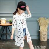 女童防曬衣 中大童外套2018新款中長款夏季休閒防紫外線透氣薄款-Ifashion