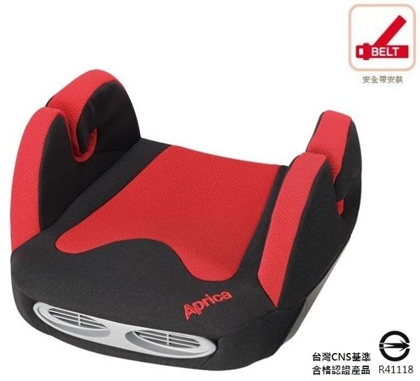 【優兒房】 Aprica 學童輔助汽車安全座椅 Moving Support 贈 汽車皮椅保護墊