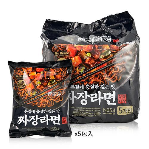 韓國 No Brand 第一名炸醬麵 135gx5包入【BG Shop】炸醬拉麵