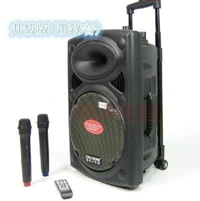 電瓶音響廣場舞大功率戶外音箱 12寸低音特美聲297L【藍星居家】