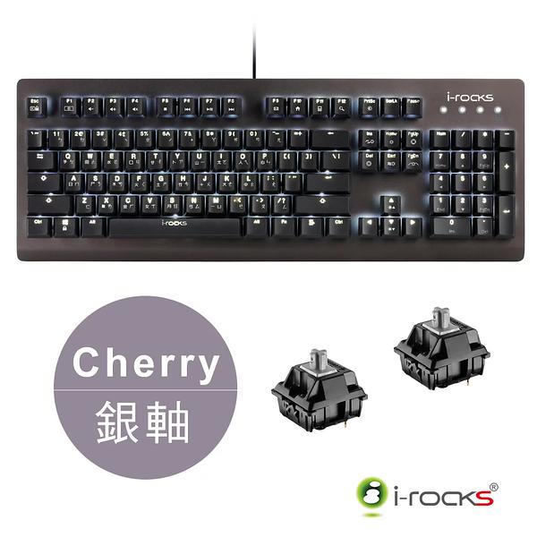 i-Rocks K65MS 單色背光 Cherry 銀軸 機械式鍵盤