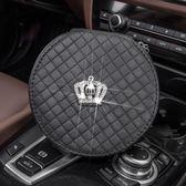 男女時尚汽車內飾用品皇冠鑲鑽車載車用CD包CD夾CD袋光盤包裝cd的 可可鞋櫃