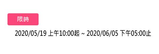 TONYMOLY 防水抗暈染斜角眉筆(0.4g) 款式可選【小三美日】$89