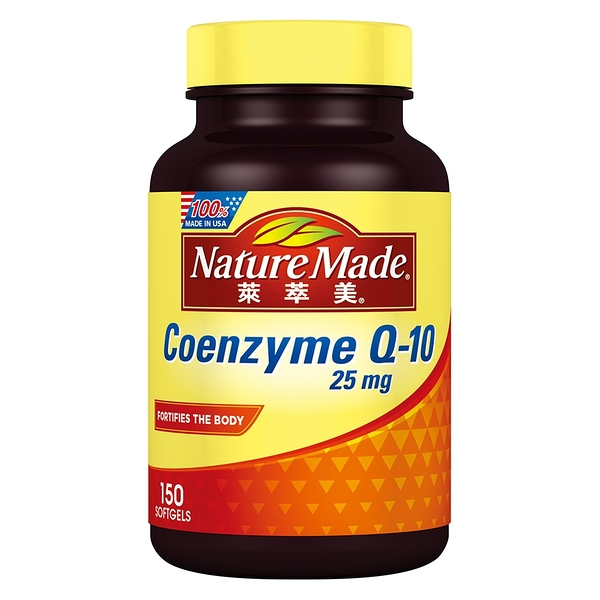 Nature Made 萊萃美 輔酵素Q10 150粒/瓶◆德瑞健康家◆
