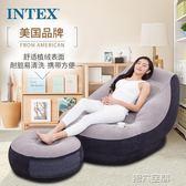 充氣沙發 懶人沙發床單人躺椅子創意臥室陽台小沙發椅迷你充氣沙發床 第六空間 igo