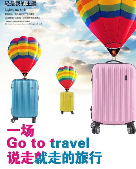 (預購)20吋多功能拉桿行李箱/旅行登機箱/可手提/超輕量/出國旅行/簡易收納/密碼鎖