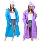 雨衣女成人韓版時尚徒步男騎行透明便攜防水兒童戶外雨披 DJ7084