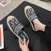 漁夫半拖鞋女外穿2021年新款小香風平底百搭亞麻包頭懶人時尚涼拖 寶貝計畫