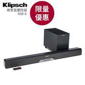 贈送安裝★限量優惠 美國 Klipsch RSB-6 無線微家庭劇院組 SOUNDBAR+超低音喇叭 台灣公司貨