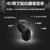 藍牙耳機 HANLIN-BT007 4.1 無線耳機 最小耳機 降噪耳機 迷你耳機 騎車耳機 隱形耳機 微型耳機