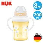 德國NUK-雙柄透明學習杯200ml-硬鴨嘴