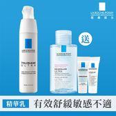 理膚寶水 多容安極效舒緩修護精華乳40ml 安心霜潤澤型 有效舒緩敏弱肌組