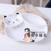 陶瓷分隔盤 兒童陶瓷餐盤可愛卡通分格盤子寶寶飯盤餐具家用早餐盤 3色