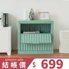 可側開 貨櫃椅 收納 摺疊【R0176】...