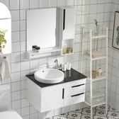衛浴PVC浴室櫃組合小戶型洗漱台洗手臉面盆池衛生間現代簡約鏡櫃QM  晴光小語