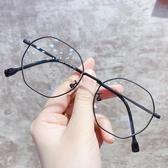 抗藍光防輻射多邊形眼鏡