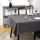 桌布 桌布防水防油免洗布藝棉麻北歐簡約茶幾長方形台布餐桌布桌墊【全館免運】