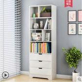 書櫃 書櫃書架簡約現代小書架落地簡易置物架臥室組合學生用桌上省空間 非凡小鋪 igo