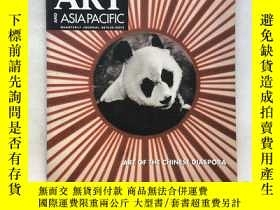 二手書博民逛書店ART罕見and ASIA PACIFIC (1994年第2期)Y389462 出版1994