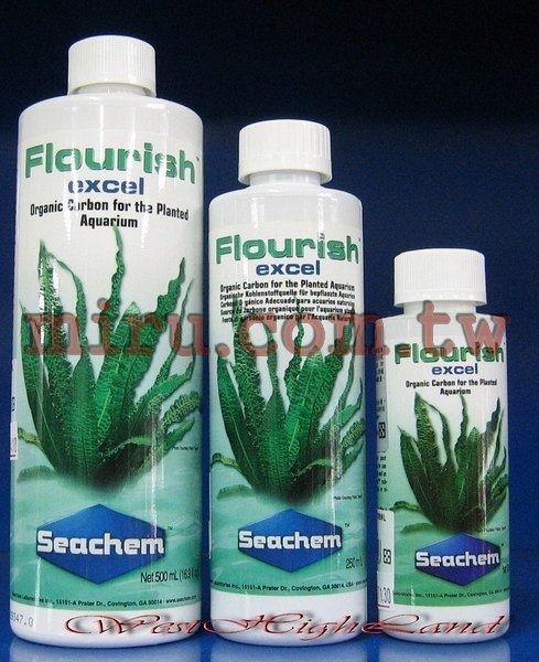 【西高地水族坊】美國原裝進口 西肯Seachem Flourish Excel 水草有機碳源(250ml)