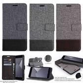 小米 米Note5 小米Mix2 商務質感皮套 插卡 支架 磁扣 手機皮套 皮套