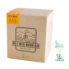 美妙山-夢谷濾掛式咖啡(10入/盒)
