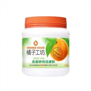 橘子工坊~食器妙用清潔粉450g[衛立兒生活館]