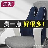 護腰靠枕女靠背靠墊椅子孕婦腰墊腰枕辦公室神器記憶棉汽車座椅墊 雙十一優惠購