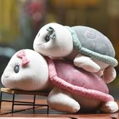 烏龜玩偶毛絨玩具抱枕公仔布娃娃可愛男女