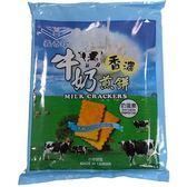 義香珍香濃牛奶煎餅192g【愛買】