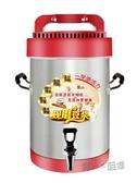 譽一商用豆漿機大容量現磨全自動不銹鋼多功能早餐磨漿米糊機無渣  ATF  聖誕鉅惠