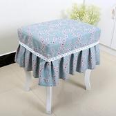 棉麻立體印花椅子套方凳套罩圓凳套鋼琴凳化妝凳套換鞋凳套