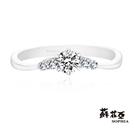 鑽石重量:0.30克拉、配鑽4顆約0.10克拉 鑽石顏色/淨度:E/SI1 請於備註填寫戒圍尺寸