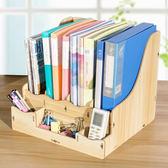 木質四聯整理辦公桌收納a4文件架文件框資料架檔案架辦公室置物架YS 【限時88折】