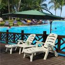 庭院浴場躺椅沙灘椅塑膠折疊椅游泳池躺沙灘椅戶外椅游泳椅YYJ 阿卡娜