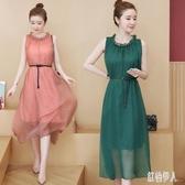 大碼顯瘦連身裙胖妹妹中長款寬鬆無袖雪紡洋裝2020夏季新款女裝潮 yu13882『紅袖伊人』