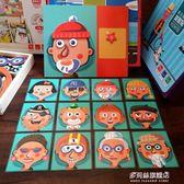 磁性拼圖兒童益智玩具1-3-6周歲男女孩子2寶寶4幼兒5早教智力開發   多莉絲旗艦店igo