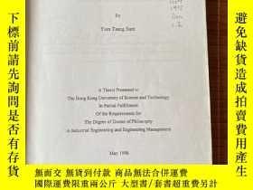 二手書博民逛書店罕見制造系統設計方法論Y384614 Yien Tsang Sum 香港科技大學出版社 出版1998