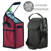 方形手提保溫桶飯盒袋 便當包大號加厚帶飯桶袋牛津布鋁箔保溫包「韓風物語」