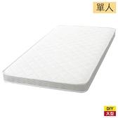 ◆【新竹物流配送】獨立筒彈簧床墊 系統床用-薄型 單人 NITORI宜得利家居