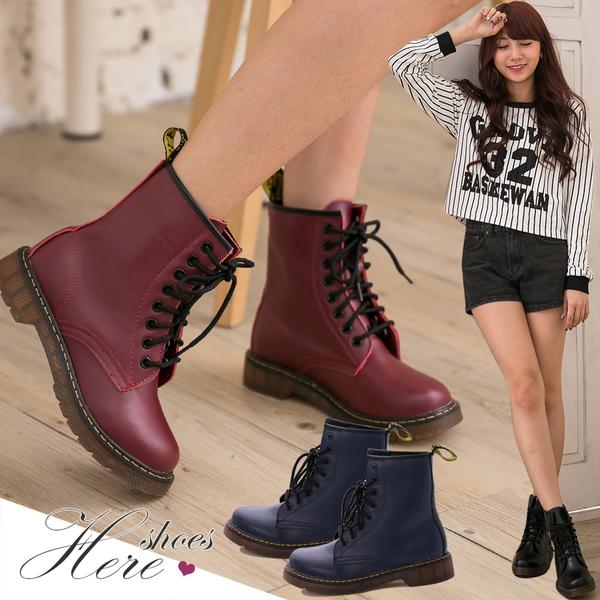 [Here Shoes]3色 嚴選高品質專櫃款帥氣8孔真皮超耐磨牛津透明底馬汀短靴 情侶靴 馬丁鞋─AA601-1G