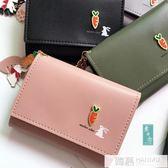 韓版可愛錢包女短款蘿卜小錢包零錢包學生簡約小清新超薄錢夾 韓慕精品